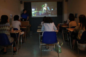 movie lesson